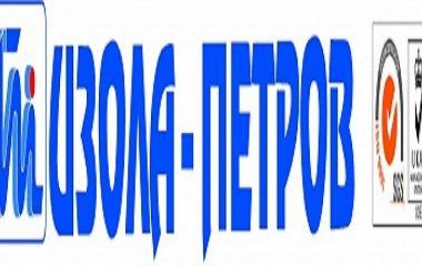 """Нов покрив или ремонт на покрива с хидроизолациони материали от """"Изола-Петров"""""""